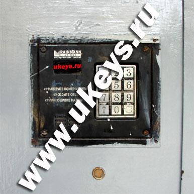 Cyfral Ccd 2094 Домофон Инструкция